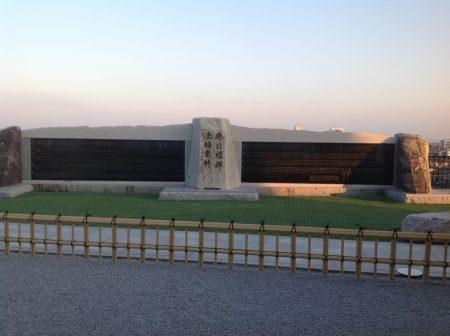 海嶽寺様記念碑工事:福島県産 滝根御影石 インド産黒御影石
